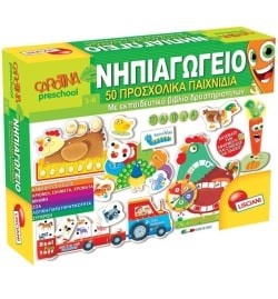 Kindergarten - 50 preschool games