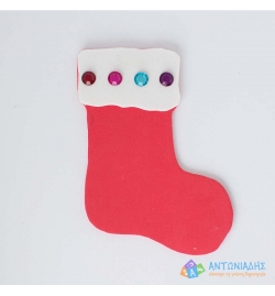 Christmas Boot with Foam