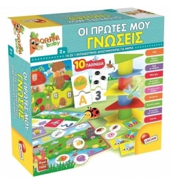 Baby Educational Games Collection